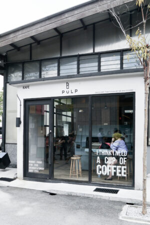 Coffee KL